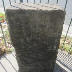 D.C. Boundary Stone